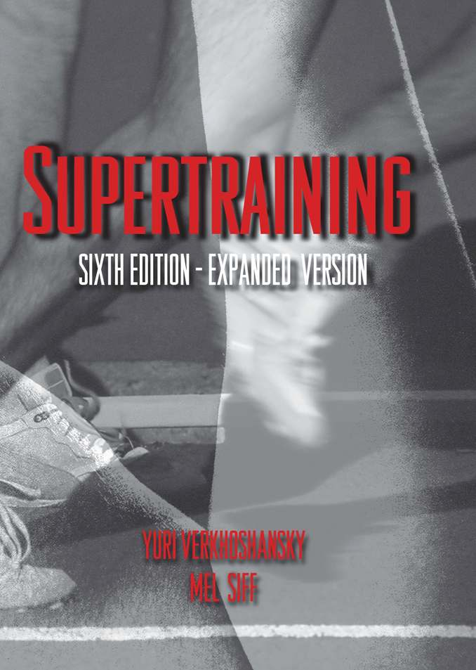 HF Book Review: Supertraining, 6th Edition by Yuri Verkhoshansky & Mel C. Siff
